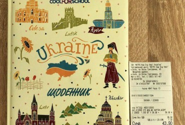 UNIAN news  The latest news in Ukraine and worldwide