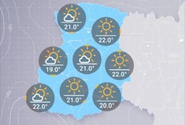 Прогноз погоди в Україні на вівторок, ранок 20 серпня