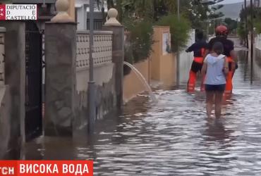 Мощный ливень затопил испанский город Беникарло (видео)