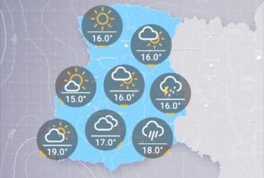 Прогноз погоды в Украине на четверг, утро 22 августа