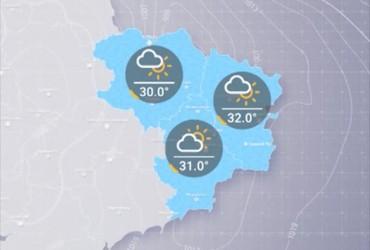 Прогноз погоди в Україні на п'ятницю, день 23 серпня