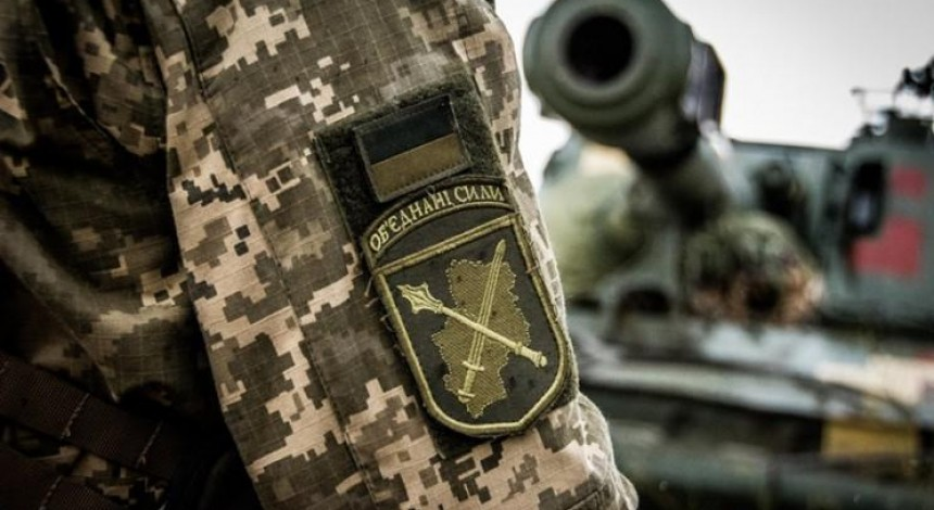JFO's press center can't yet confirm attack on Ukrainian positions from Russia