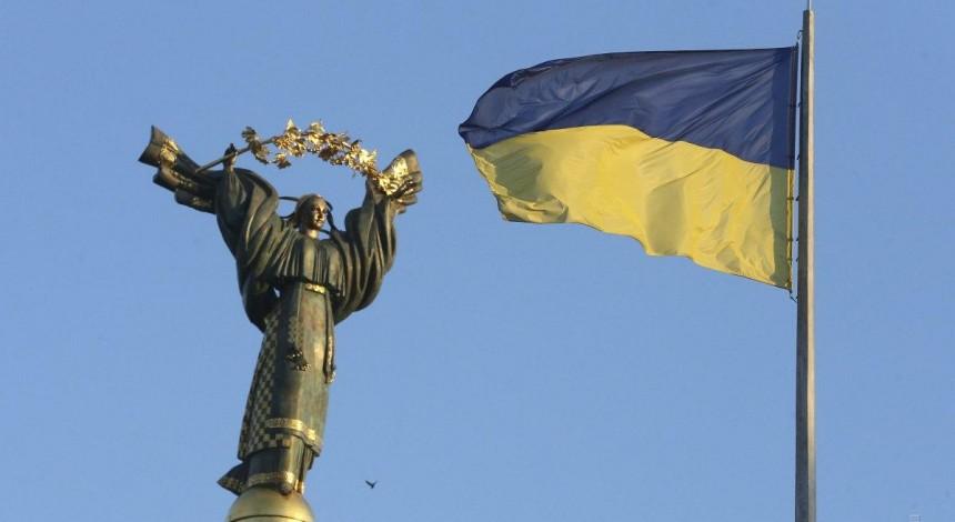 Євробонди України впали на фоні новин про «ПриватБанк» та підпал будинку екс-голови НБУ Гонтаревої