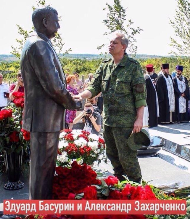 В оккупированном Донецке появился памятник Захарченко / facebook.com/roissya24