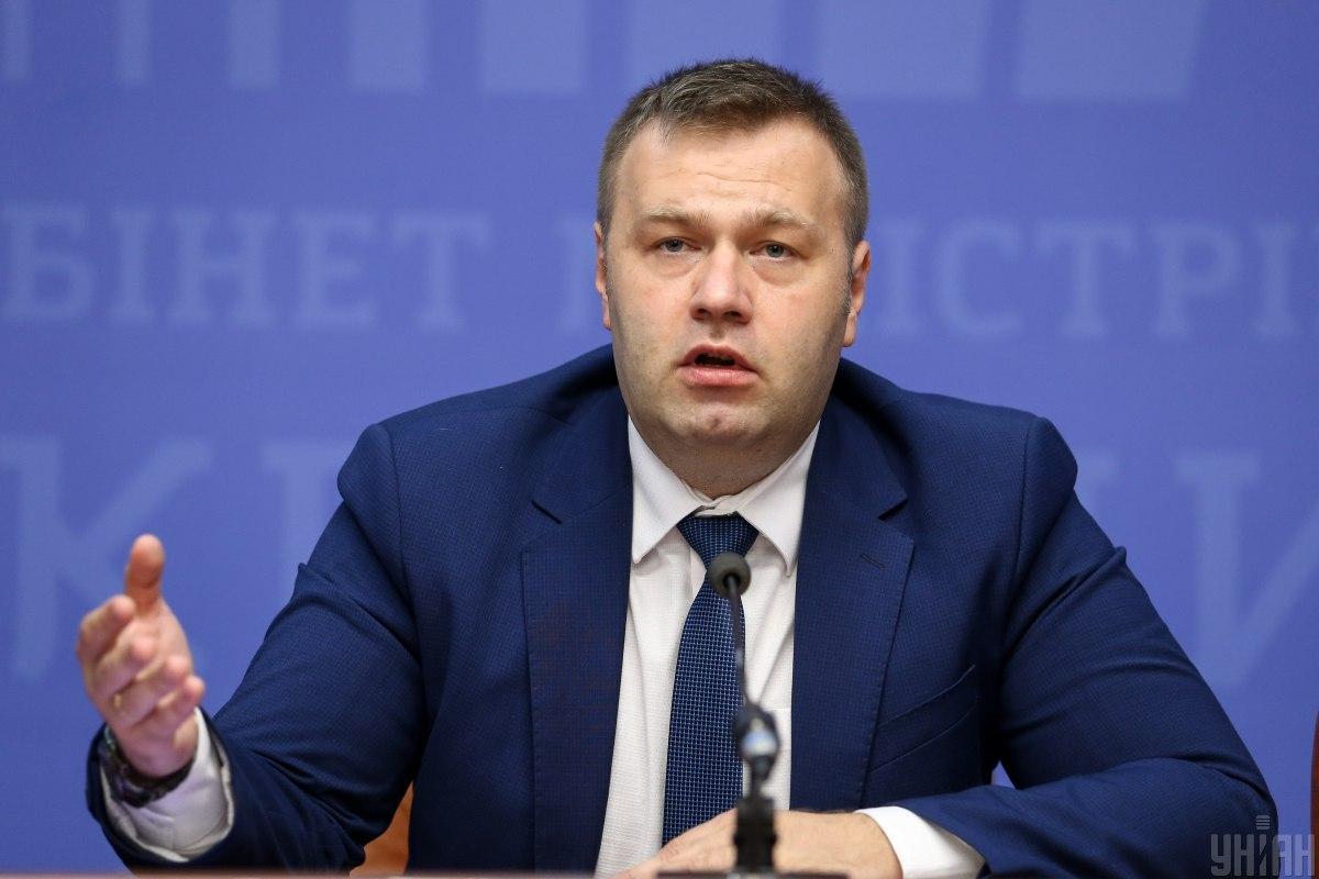 Оржель сообщил, что Украина поддержала предложение Европейской комиссиипо транзиту газа / фото УНИАН