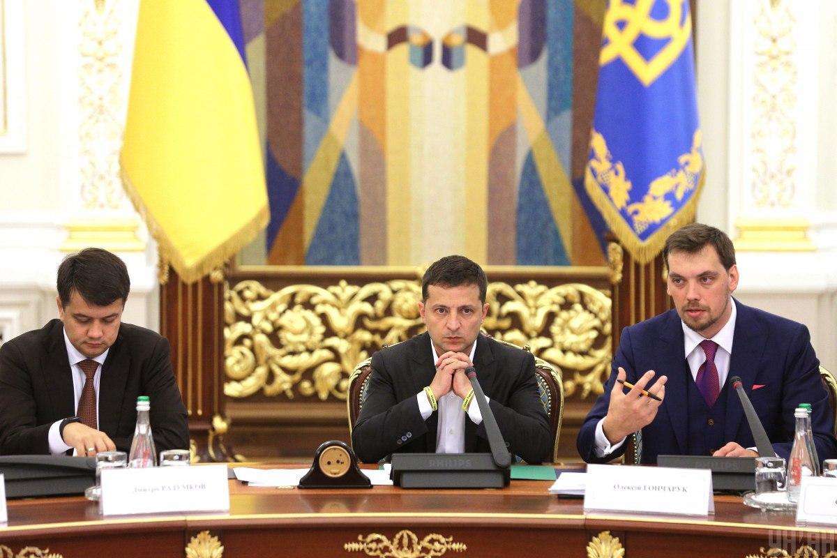 Президент назвал наиболее коррупционные органы/фото УНИАН