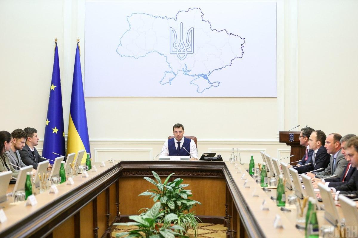 Гончарук заявив, що засідання уряду відбуватимуться без участі преси / фото УНІАН