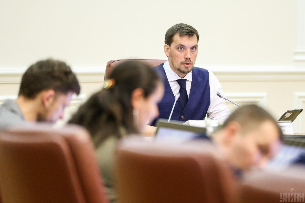 Гончарук планирует обновить руководство органов исполнительной власти / фото УНИАН