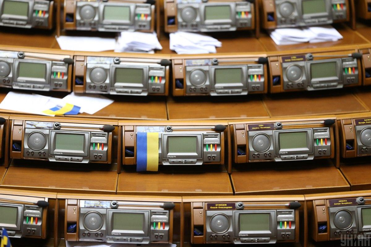 Депутаты продолжают не ходить на заседания Рады / фото УНИАН
