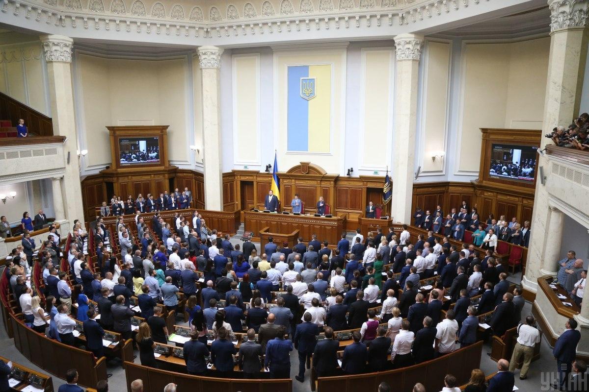 """Від """"Слуги народу"""" """"за"""" були 252 депутата/ УНІАН"""