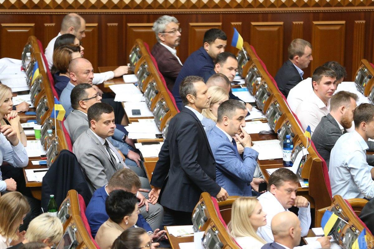 Рада стала на шлях електронних законів / фото УНІАН