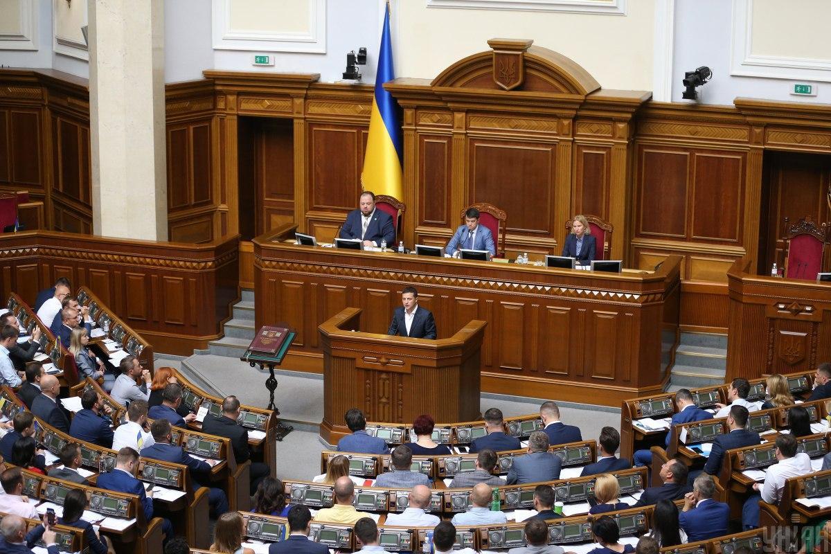 Парламент отказался отменить результаты голосования за президентский законопроект об импичменте / фото УНИАН
