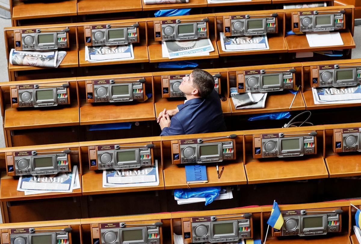 Понадобится принятие Верховной Радой законов о «сплите» и защите прав потребителей финансовых услуг / REUTERS