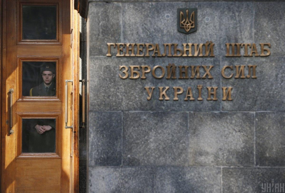 Генштаб изучает заявление Ноздрачева / фото: УНИАН