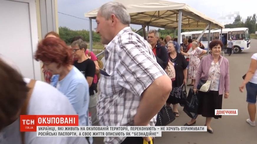 Жители ОРДЛО рассказали, как живется на оккупированной территории / Скриншот, ТСН