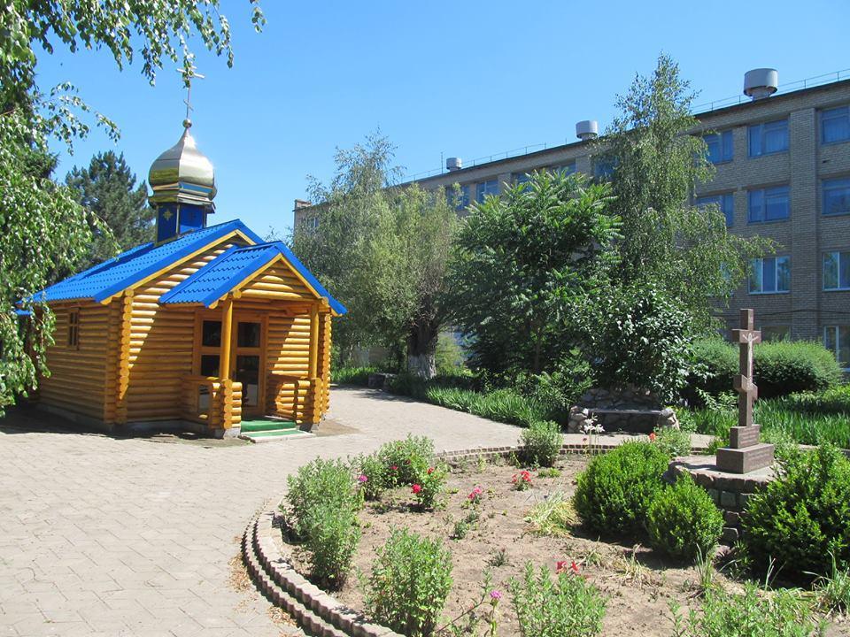 Facebook.com/Державна-установа-Покровський-виправний-центр-79