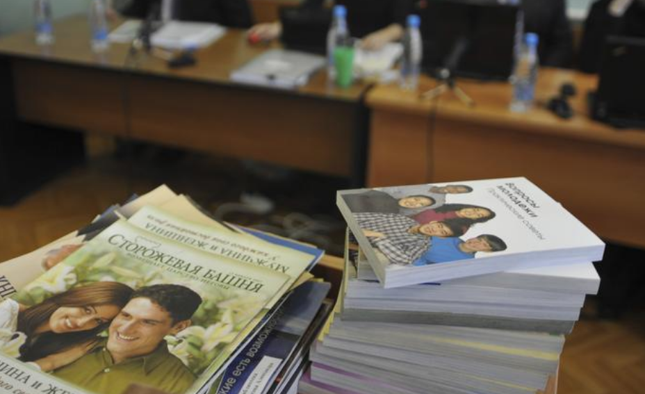 The Jehovah's Witnesses have been viewed with suspicion in Russia / Photo from hrw.org