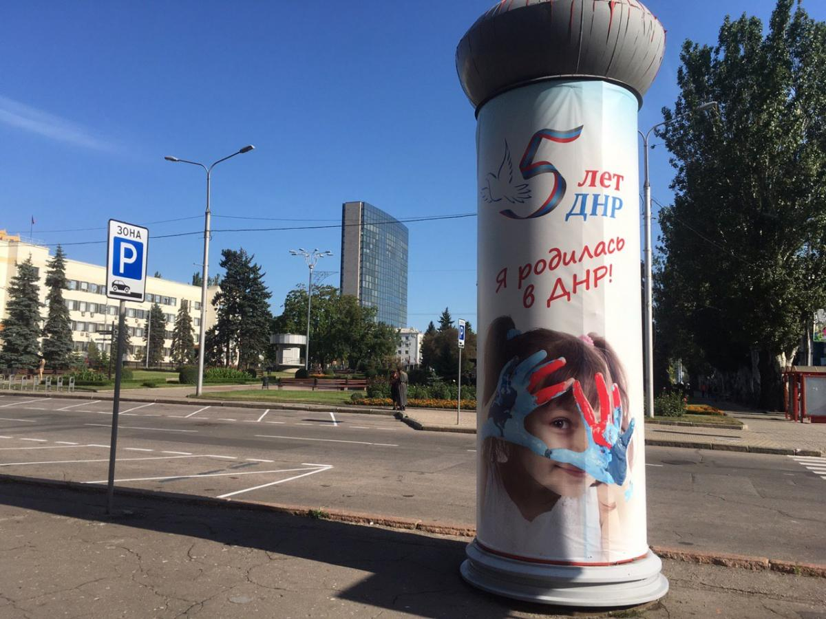 "В ""ЛНР"" обмежили в можливостях українську мову / Фото Spektr. Press"