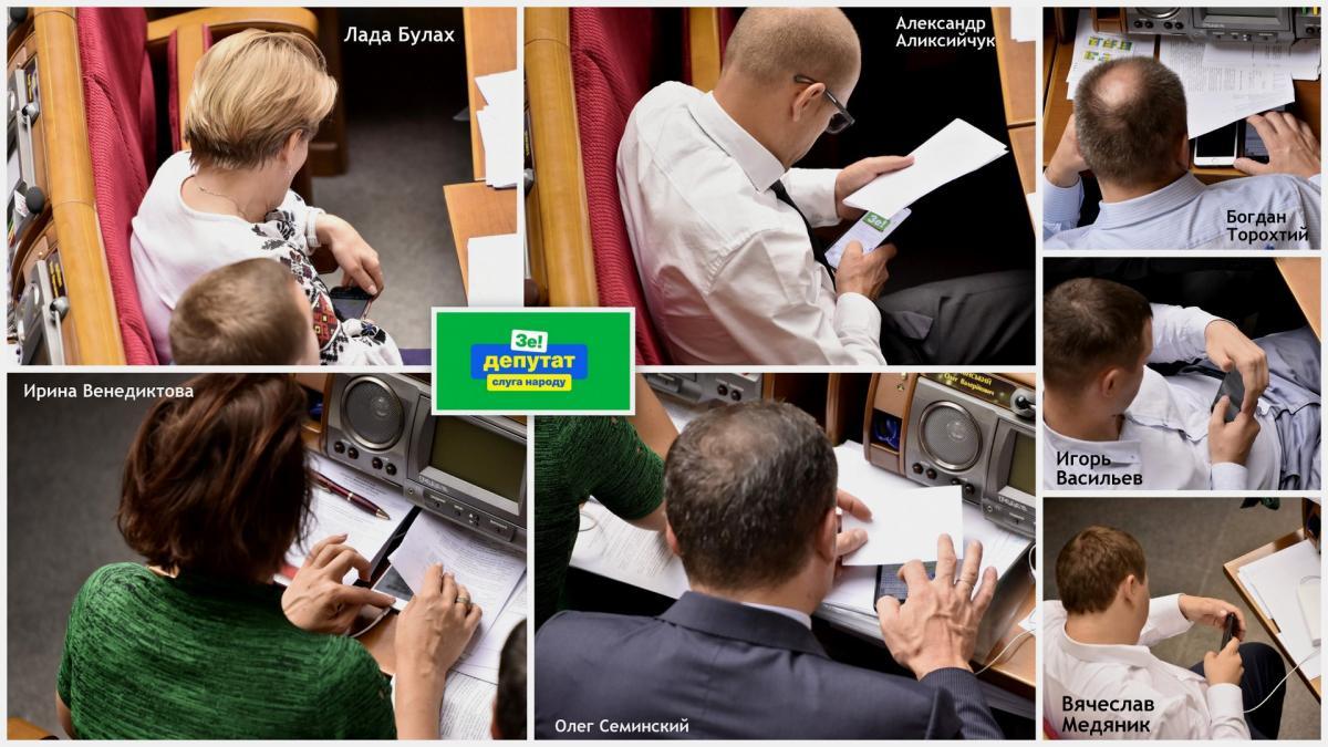 Депутати ховають екрани смартфонів від камер / facebook.com/varvarakvitka