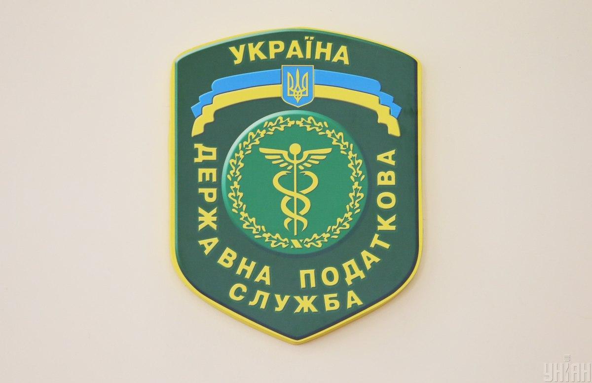 29 апреля решением Кабмина Алексея Любченко был назначен председателем Государственной налоговой службы / фото УНИАН