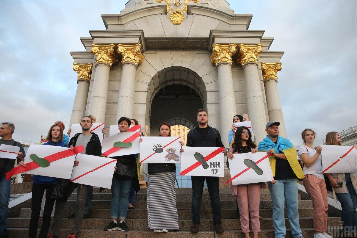 На Майдане состоялась акция насчет Цемаха / фото УНИАН