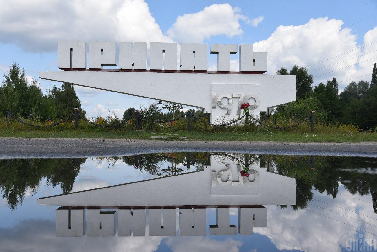 В Чернобыльской зоне появятся новые водные маршруты / фото УНИАН