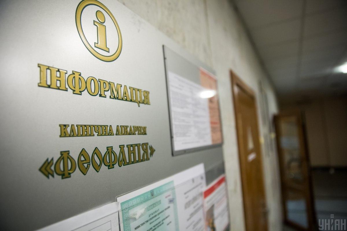 """До лікарні """"Феофанія"""" привезли 11 звільнених українців / фото УНІАН"""