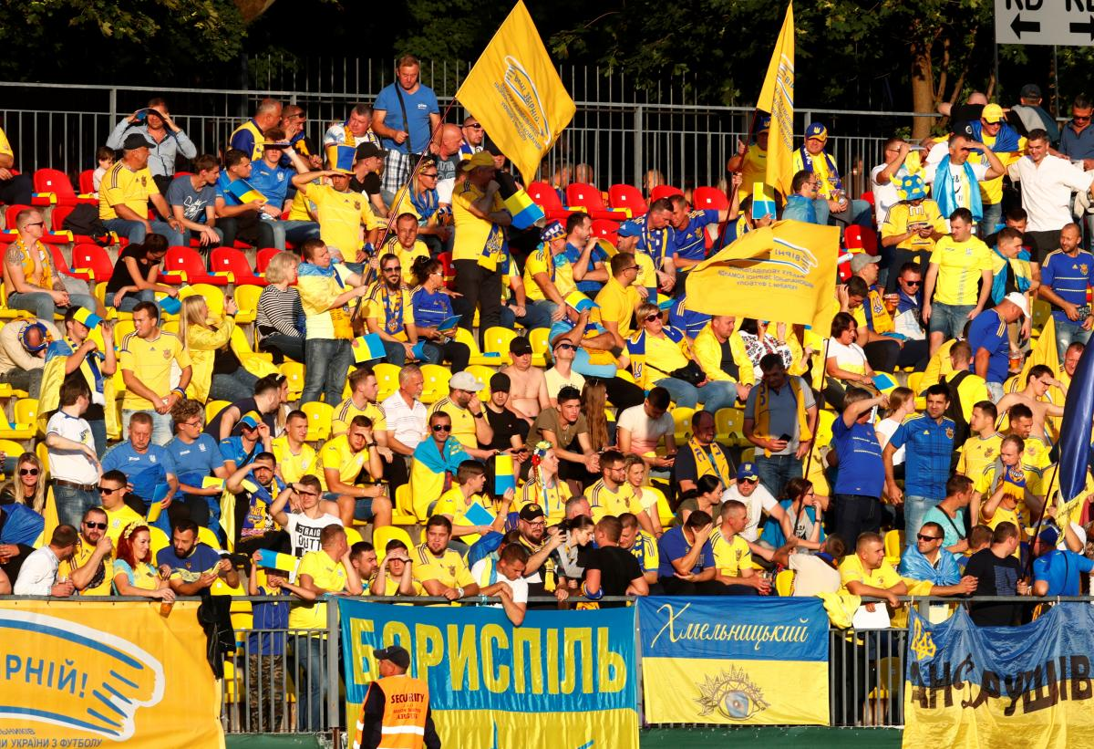 Болельщики сборной Украины / REUTERS