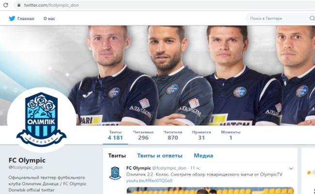 Офіційний акаунт Олімпіка в Twitter / twitter.com/fcolympic_don
