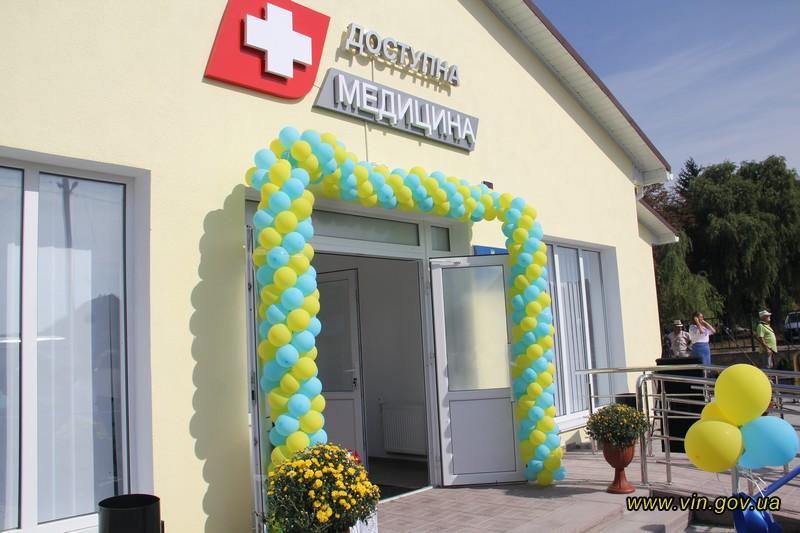 Цього рокуна Вінниччині заплановано ввести в експлуатацію ще таких 13 амбулаторій / vin.gov.ua