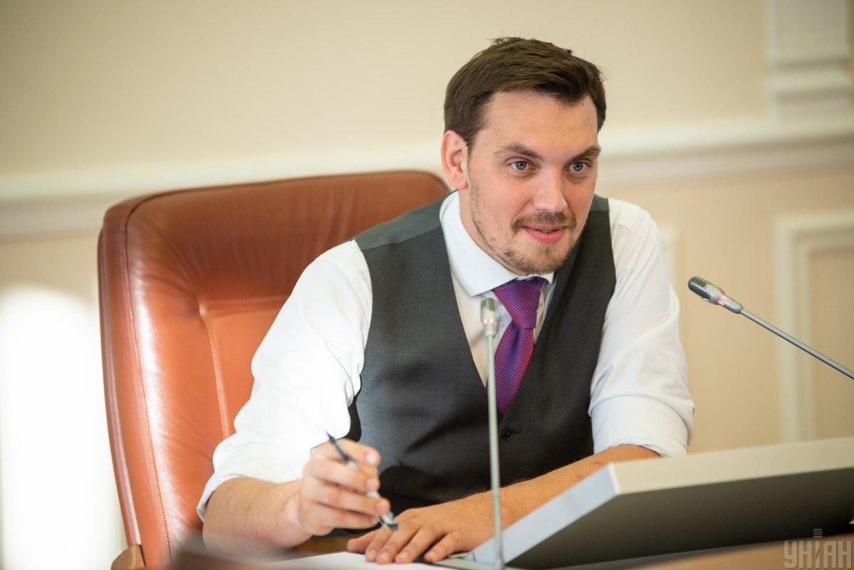 """Гончарук запевнив, що переговорів з """"ПриватБанку"""" Кабмін не проводить / фото УНІАН"""