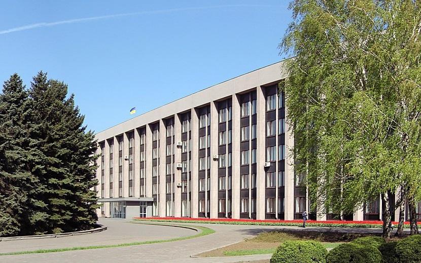 Криворізька міськрада / фото: krmisto.gov.ua