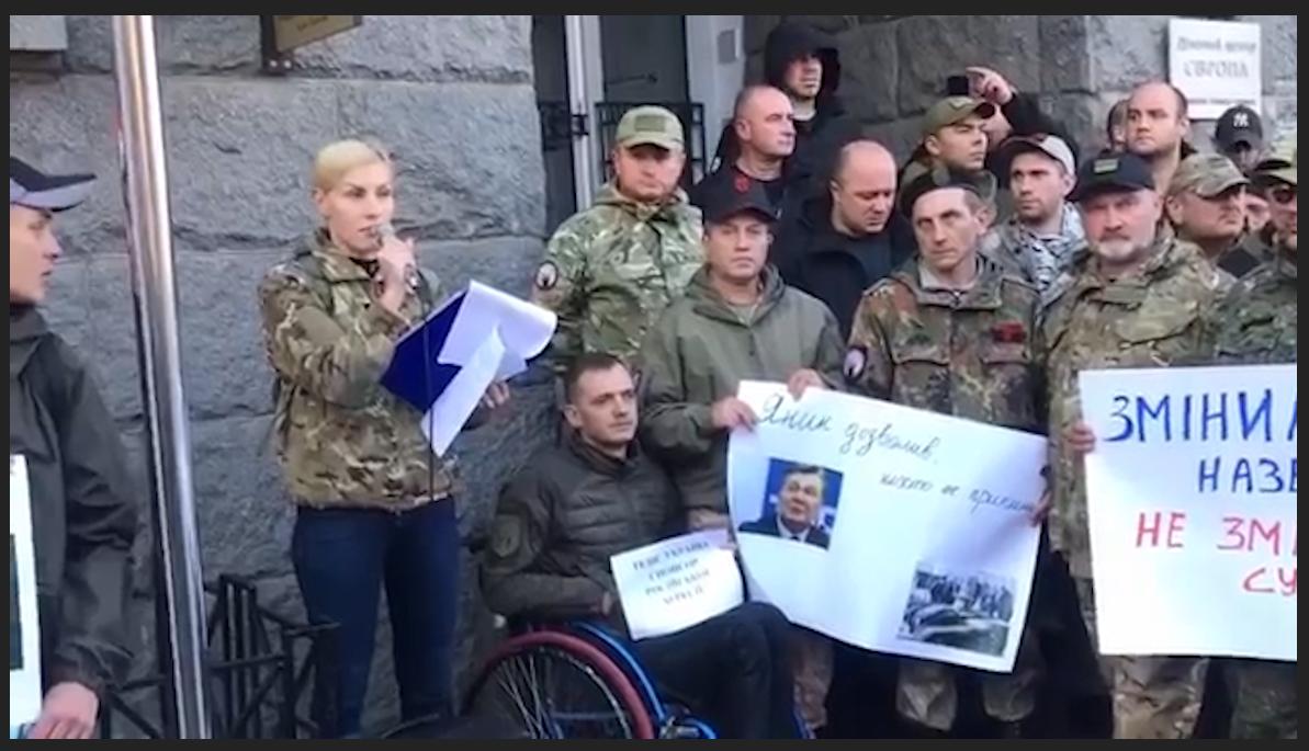 Попри «сліпоту» правоохоронних органів, про російський слід на всю країну кричала керівниця ГО «Об'єднання добровольців» Олена Живко