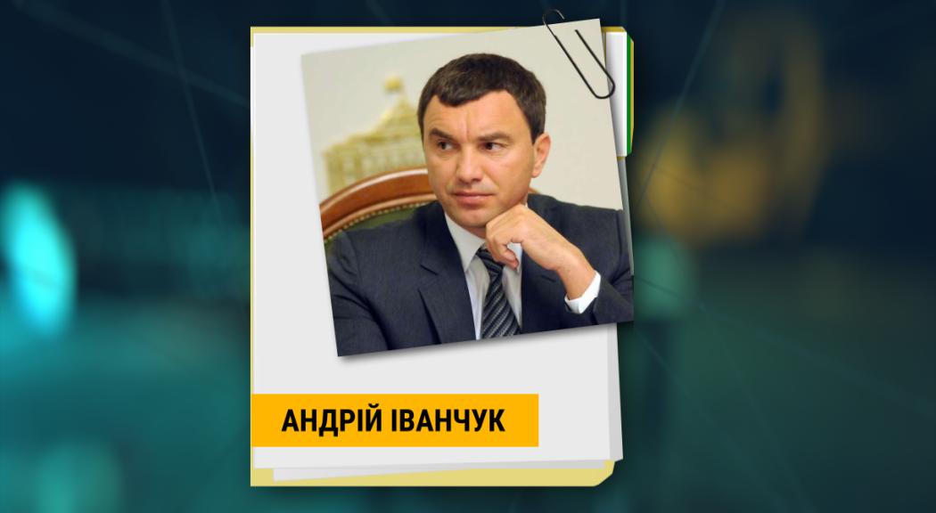 Андрій Іванчук, за інформацією ЗМІ, пов'язаний з поставками російського контрафактного палива