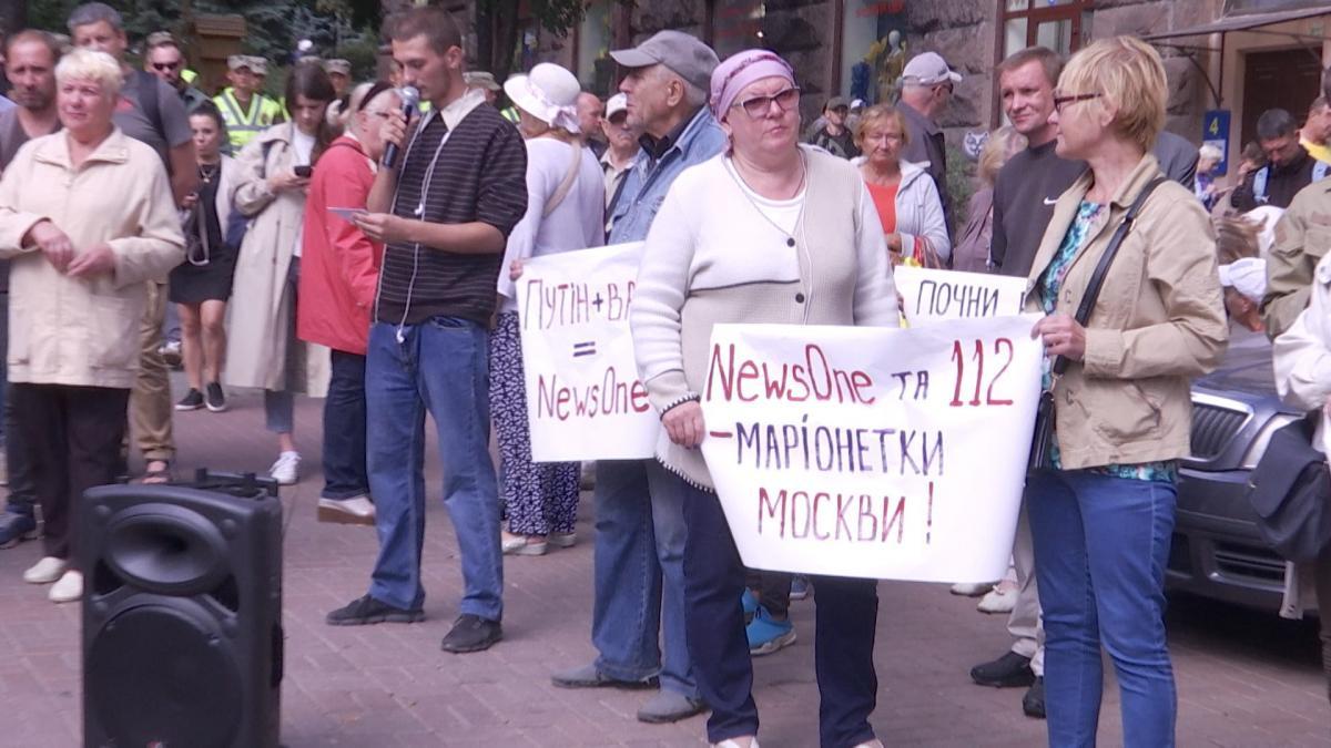 Нещодавно Нацрада з питань телебачення та радіомовлення розглядала важливе рішення – питання позбавлення телеканалу Ньюзван ліцензії за розпалювання ворожнечі та роботу на Кремль