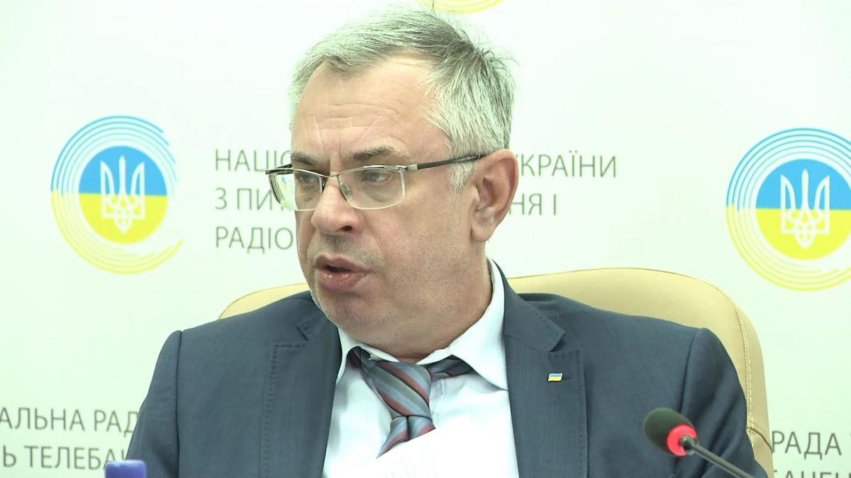 Юрій Артеменко – колишній керівник Нацради, ставленик Петра Порошенка