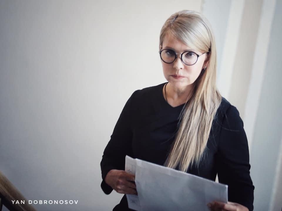 Тимошенко пришла в Раду с новой прической / facebook.com/yan.dobronosov