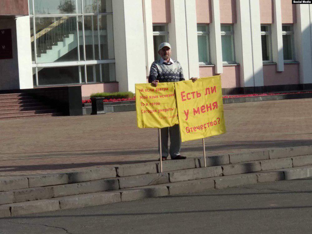 """Разін помер в опіковому відділенні / Telegram-канал """"Протести у світі"""""""