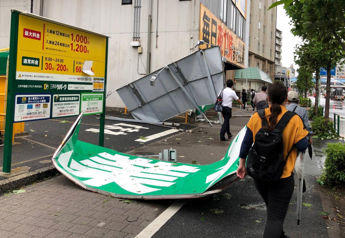 Последствия тайфуна в Японии / REUTERS