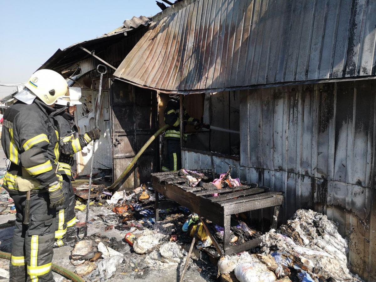 В Киеве горел рынок / kyiv.dsns.gov.ua