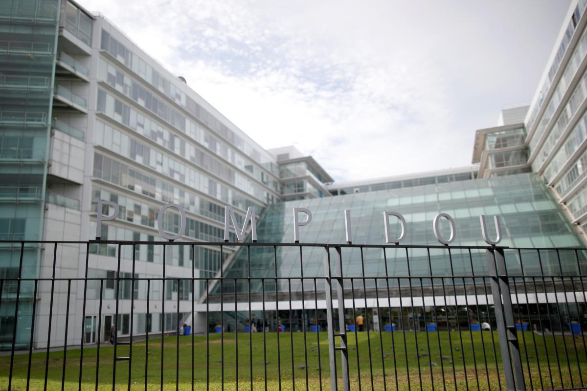 Госпиталь имени Жоржа Помпиду / REUTERS
