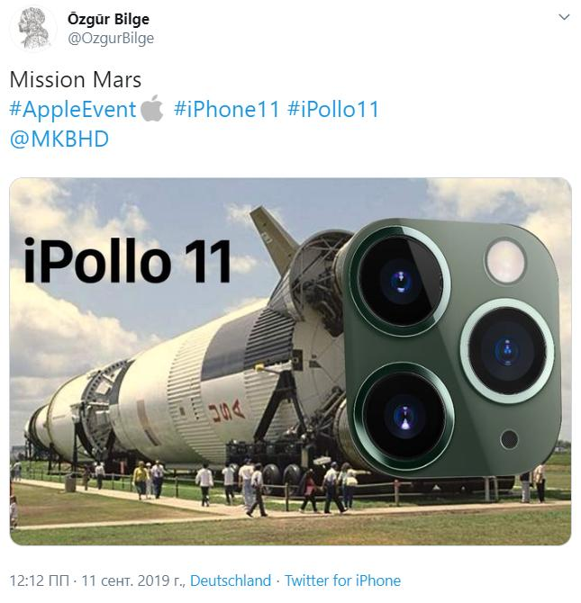 Миссия на Марс / Twitter