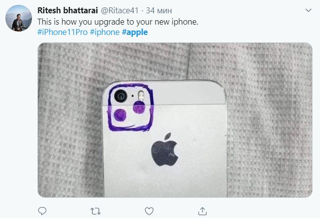 Вот как обновить ваш IPhone до нового/ Twitter