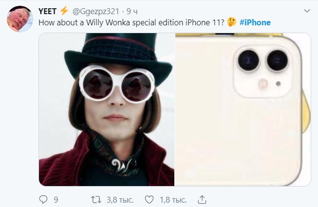 """Як щодо спеціальної """"Віллі Вонка"""" версії iPhpone 11? / Twitter"""
