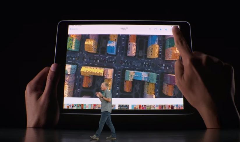 На презентации Apple показали фото Киева / скриншот