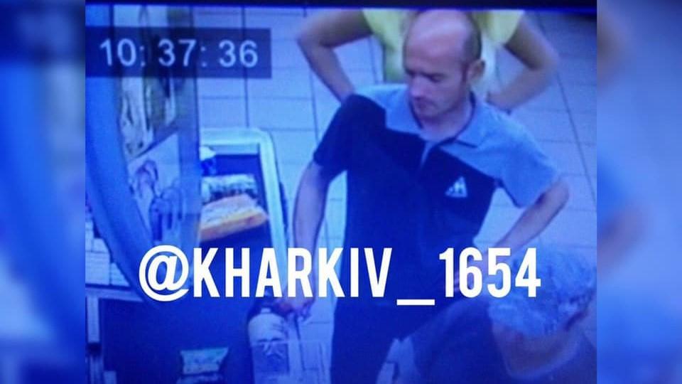 Педофіл ґвалтував дитину близько двох годин / фото: kharkiv_1654