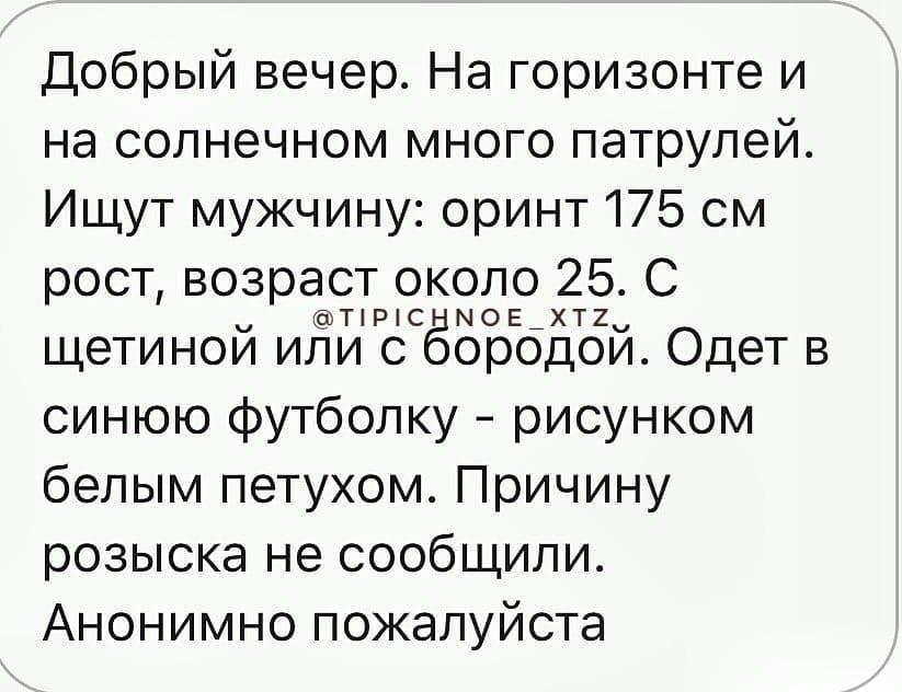 фото: kharkiv_1654
