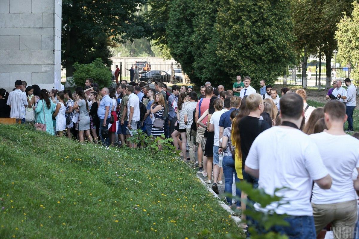Без украинского паспорта, аттестата или сертификатов ВНО можно поступить только в учебные заведения, закрепленные за ОЦ / УНИАН