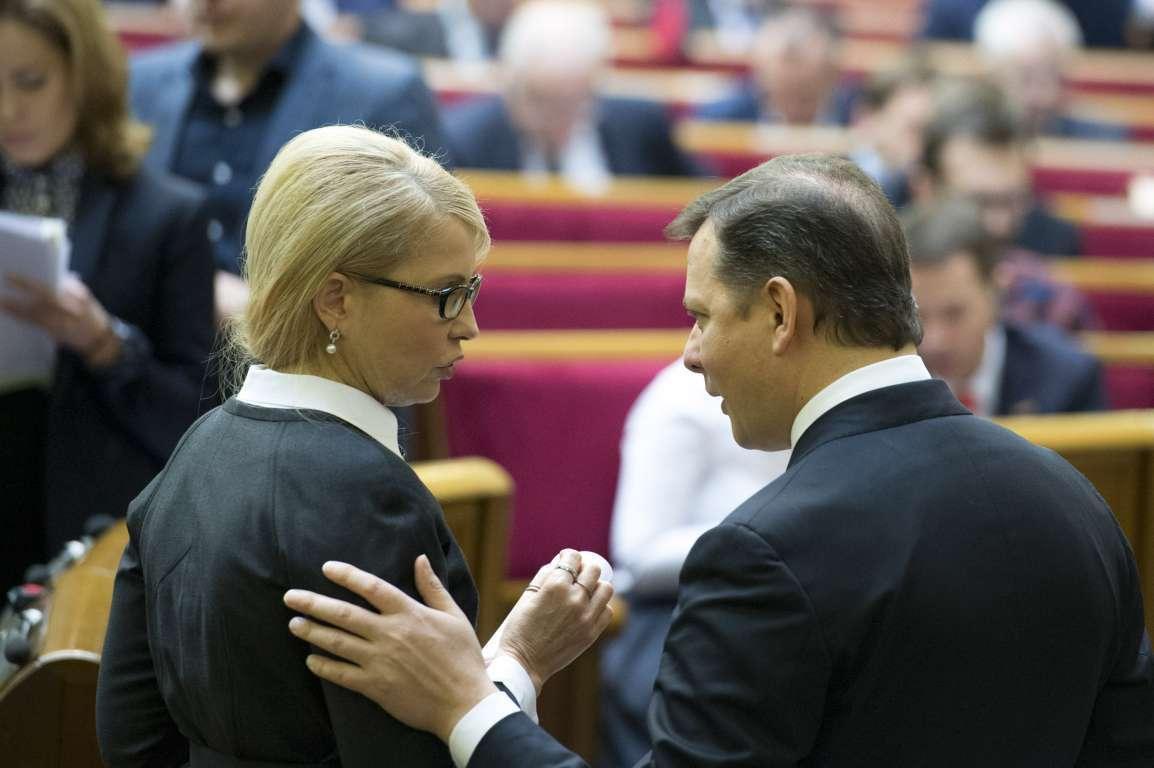 Партії Ляшка і Тимошенко втратять отримані внескиу чверть мільйона гривень / inforesist