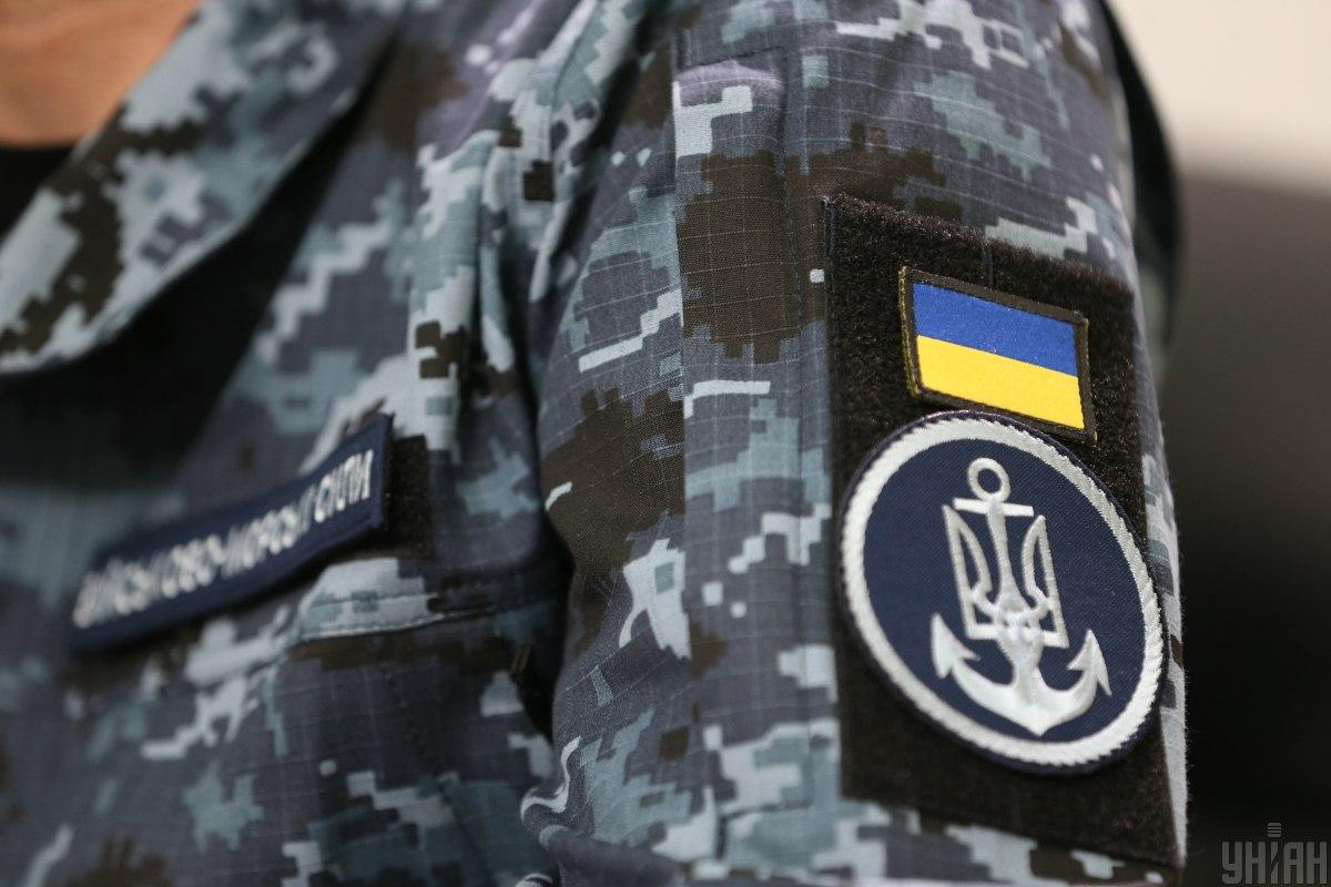 Освобожденных моряков планируют признать участниками боевых действий / фото УНИАН